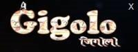 gigolo name
