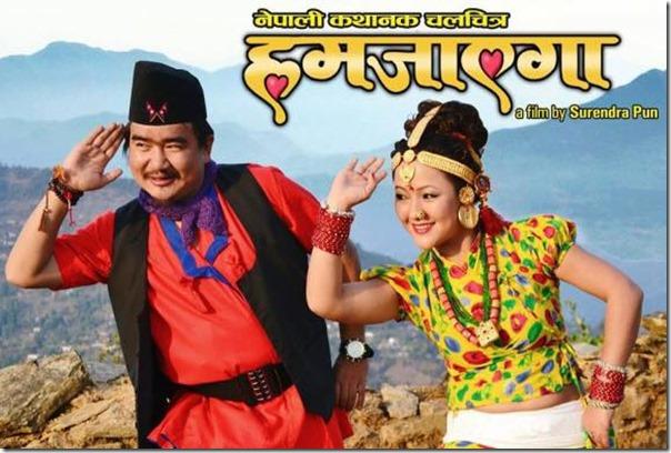 humjayega poster