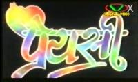 priyasi name