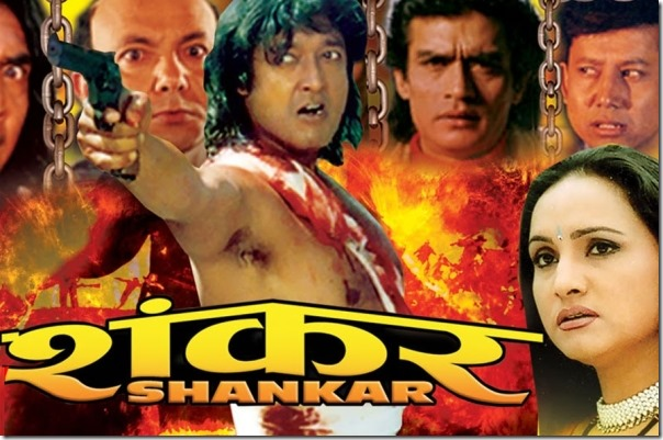 shankar poster 1