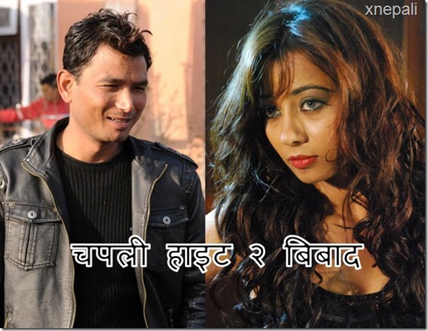 arjun kumar and binita baral chapali height 2