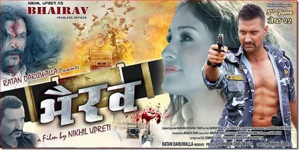 bhairav first look poster