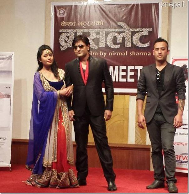 bracelet start rajani kc and ramesh upreti (1)