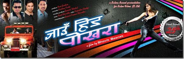 jau hida pokhara poster 2