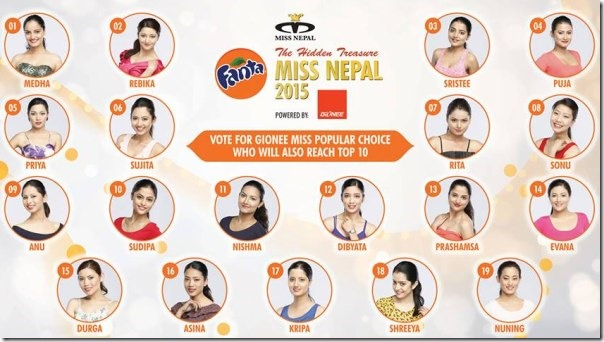 miss nepal contest