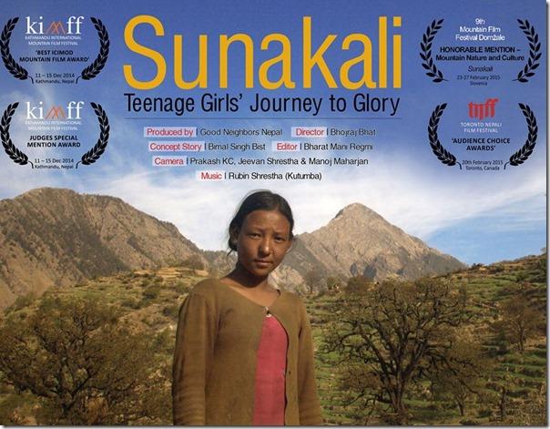 sunkali 4 awards