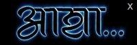 aasha nepali movie