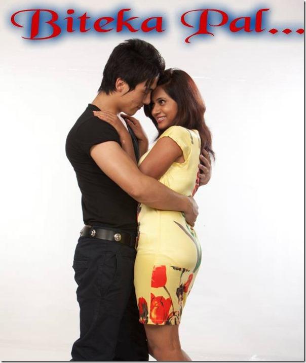 keki and abinash in biteka pal