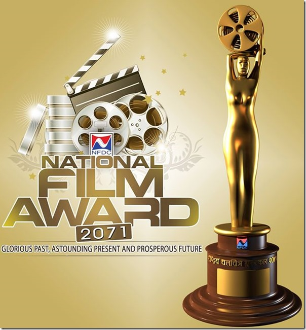 national film award nfdc