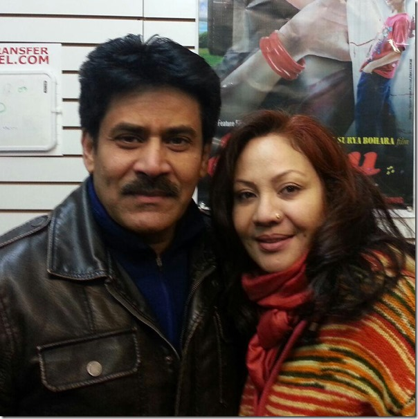 saroj Khanal with actress gauri malla