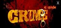 the crime name