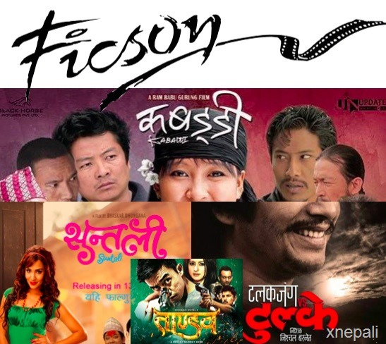 films critics award 2015