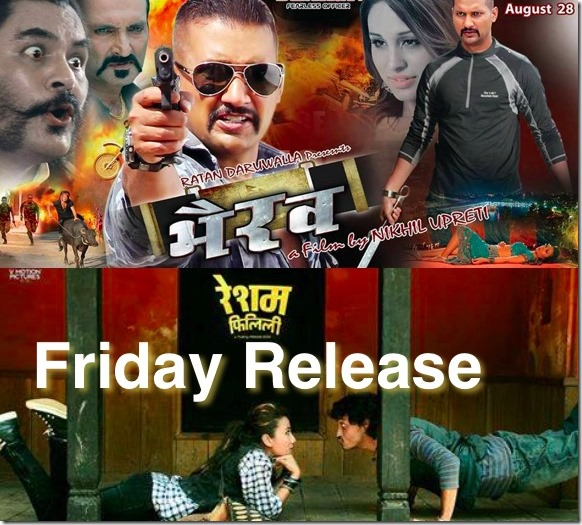 friday release bhairav and resham filili