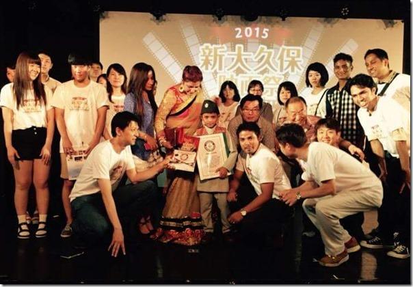 saugat bista japan film festival