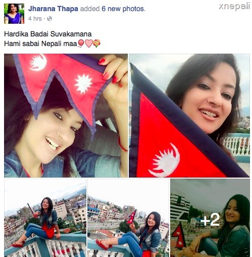 Jharana Thapa on nepal constitution