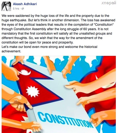 aakash adhikari on nepal constitution