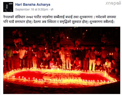 haribamsha acharya on nepal constitution