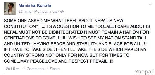 manisha koirla on constitution of nepal