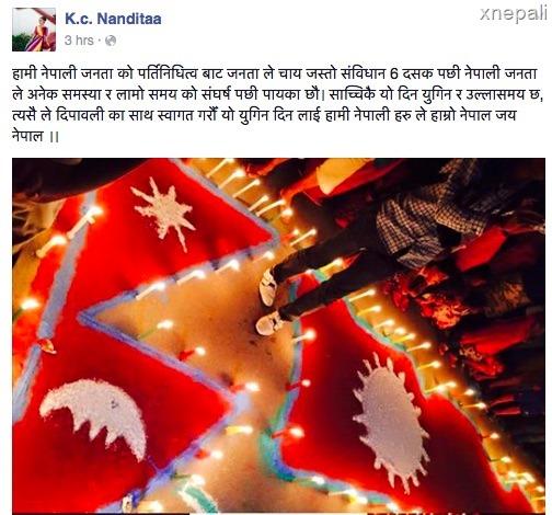 nandita kc on nepal constitution