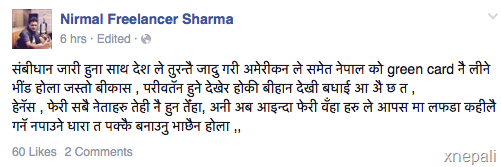 nirmal sharma on nepal constitution