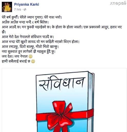 priyanka karki on nepal constitution