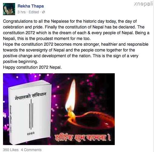 rekha thapa on nepal constitution