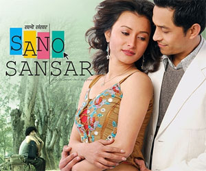 Sano-Sansar-Nepali-Full-Movie
