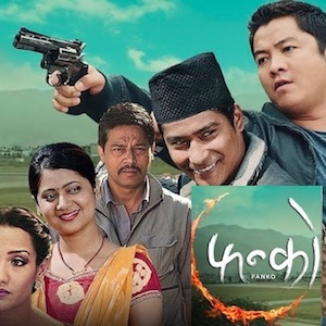 fanko-nepali-movie-300