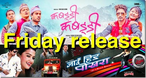 friday release kabaddi kabaddi jaun hinda pokhara