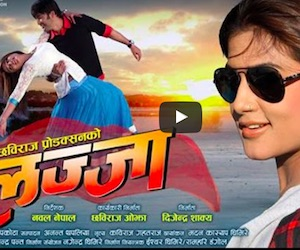 lazza nepali movie