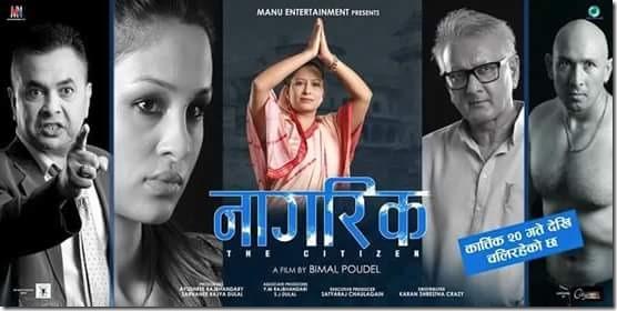 nagarik poster2