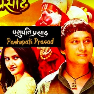 pashupati-prasad-nepali-movie