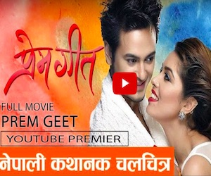 premgeet nepali movie