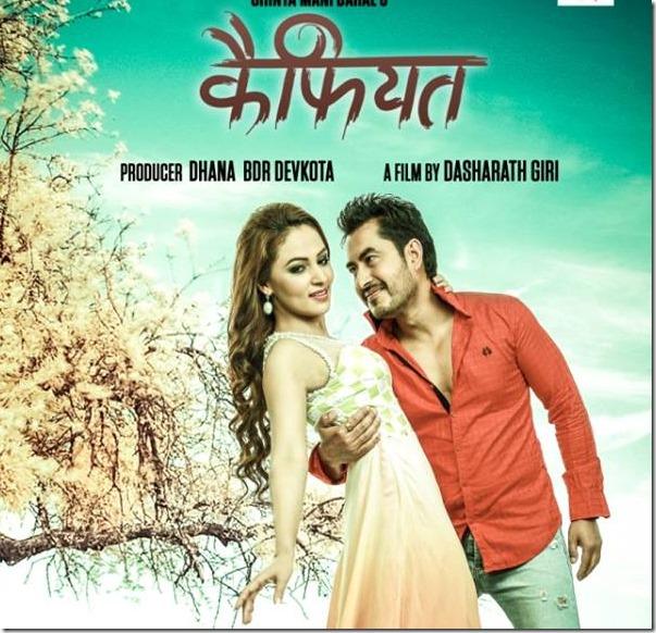 kaifiyat poster