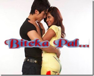biteka pal nepali movie