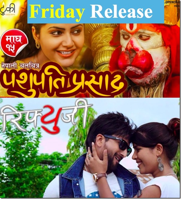 pashupati prasad and refugee jan 29 release