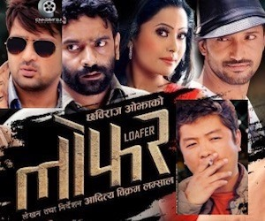 loafer - nepali movie