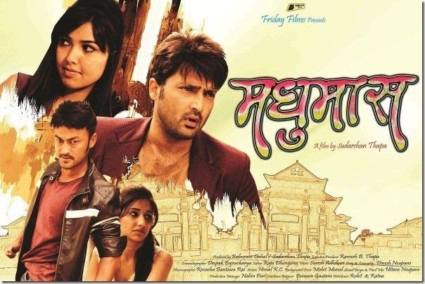 madhumas-poster nepali movie