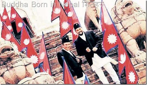 Amit-Dhungana-and-Ramit-Dhungana budhha born in nepal