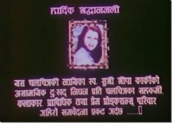 shrisha karki condolence in the movie