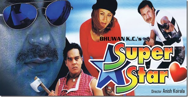 superstar movie poster 1