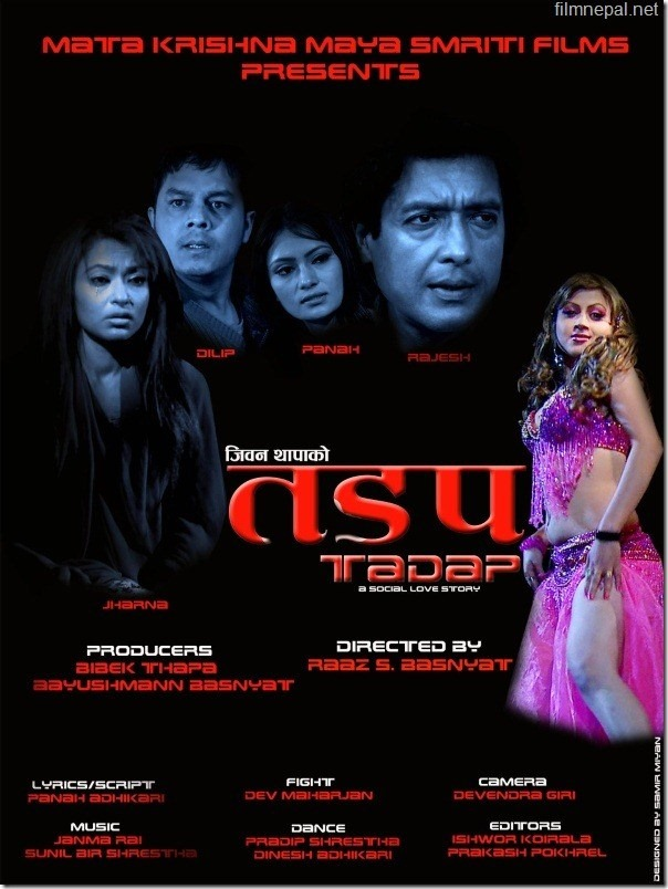 tadap_ nepali movie poster 1