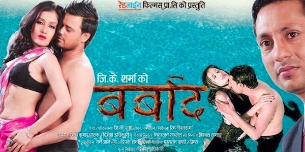 barbad Nepali movie