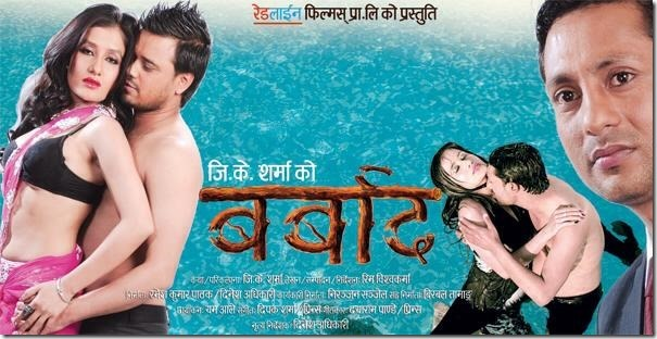 barbad-poster