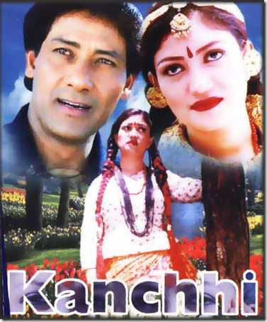 kanchhi poster2