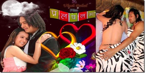 palpalma hot nepali movie