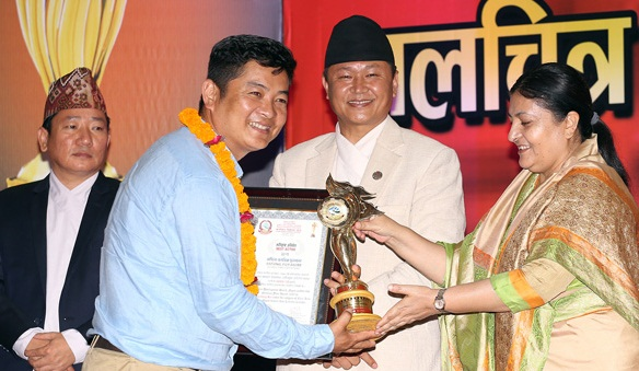 Dayahang rai national award 2016