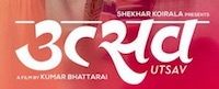 utsav nepali movie name