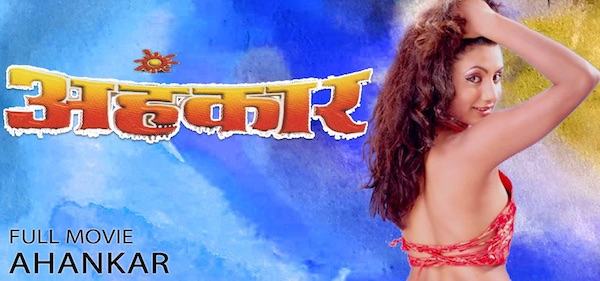 ahankar nepali movie poster