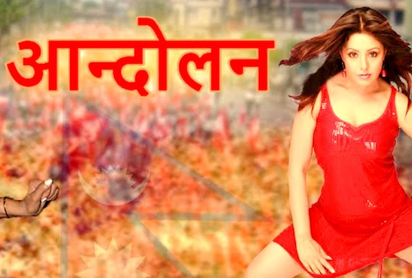 andolan nepali movie preview